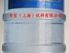 浦东惠南送水 浦东宣桥送水 浦东南汇地区送水 南汇桶装水配送