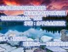 专项审批北京连锁店的特许经营许可资质手续