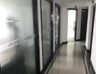 出租西区财富中心100平米写字楼装修好环境好
