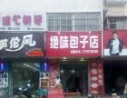 汤阴 向阳路老锅厂楼下 商业街卖场 66平米