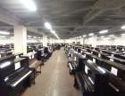 郑州钢琴广场仓储式进口名牌钢琴500多台全部批发价