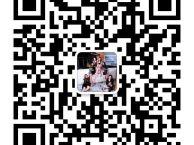 嘉兴舞乐国际舞蹈培训机构