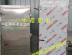 蒸饭柜电蒸饭车加厚不锈钢米饭蒸柜馒头蒸箱大型蒸房