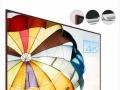 专业液晶电视批发商,常年销售17-80寸普通/智能电视