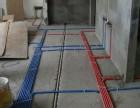 绿地公馆:软包硬包 橱柜设计 房屋改造 铺地板 瓷砖 地垫宝