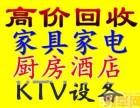 杭州音响设备回收 杭州厨房电器回收 杭州万达设备回收公司