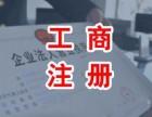 北京管理咨询公司转让 怎么转让