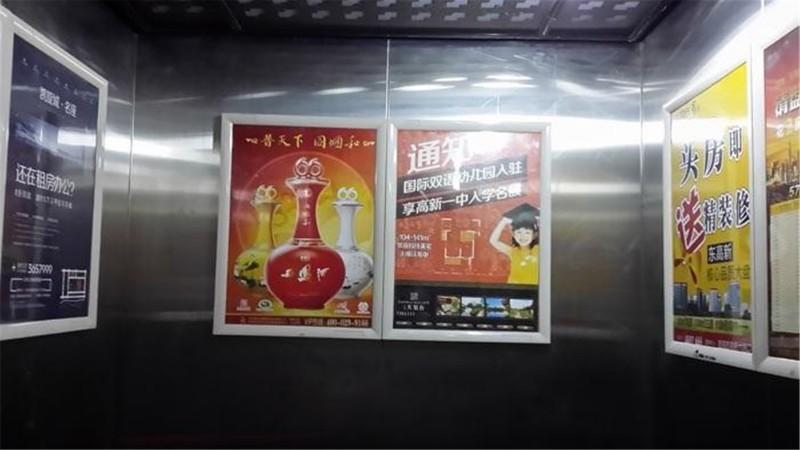 电梯平面海报 上海小区 社区 楼宇电梯平面海报