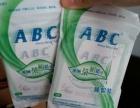ABC卫生巾体验装