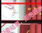 徐州鼎盛教育专业培训一建造价消防等工程师