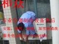 专业深圳布吉空调拆装公司,专业值得信赖