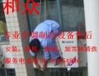 深圳平湖空调安装维修公司专注平湖空调售后维修安装拆装服务