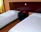 温馨宾馆客房月租