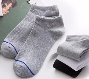姗姗袜业加工让致富变得更简单