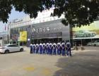 大港区汽车维修保养 汽车租赁 圣亚汽车