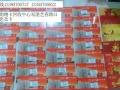 衢州市购物卡回收中心唯一10年金字招牌老字号双港艺春路31号