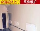 陕西渭南烤漆房供应商 汽车家具喷烤漆房专业上门设计