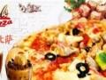 黑河披萨店加盟 炉客披萨加盟 投资金额 1-5万元