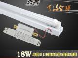 LED灯管T8日光灯支架1.2米节能超亮18W全套光管LED应急