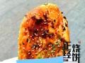 网红小吃正经烧饼加盟店排队购买的视频请找卫雪发资料