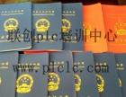 潍坊plc培训 临沂滨州plc培训 变频器设计触摸