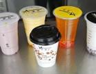 武汉星饮奶茶店加盟优势星饮奶茶店怎么加盟