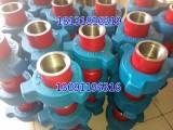 3寸1502型高压由壬 石油配套专用配件 质量保证