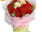 金湖县欧式鲜花预定网上鲜花送货上门快速定制生日鲜花