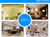天津中央空调工程公司