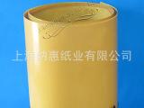 批发0.5MM打版纸打黄色服装绝缘板熨烫板高温板打样板裁剪纸画样