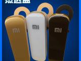 小米蓝牙耳机 手机蓝牙耳机3.0 无线立体声耳机 小米4红米通用