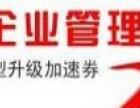 淄博、滨州用友软件的产品应用既高度集成又可独立应用