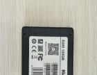 金典刺客120g固态硬盘便宜出售,才用几个月在保,