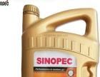 汽车保养机油促销活动