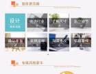 招牌设计,制作,首选湖南奥乐广告传媒有限公司
