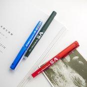 办公用品种类 专业的水性笔推荐