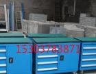 工具柜 置物柜 重型工具柜 储存柜 储藏柜 北京工具柜 零件