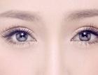 济南双眼皮修复的价钱大概是多少很贵吗