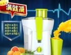 九阳榨汁机 果汁机 原汁机电动大口
