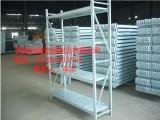 西宁集成重轻型货架厂家 城东槽钢中型货架尺寸规格