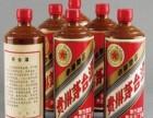 青岛名酒高价上门回收茅台五粮液国窖1573等洋酒红酒虫草