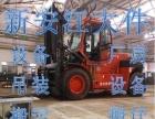设备起重吊装搬运 工厂设备搬迁 精密设备搬运