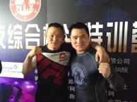 东塘附近专业跆拳道 武术 散打馆