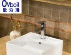 欧泊琳潮州厂家直销洁具陶瓷洗脸盆台上盆艺术盆面盆阳