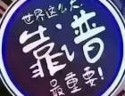 汽车贷款 松江汽车抵押贷款