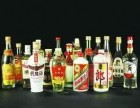 淮安回收鸡年茅台酒回收年份茅台酒高价回收53度茅台酒随时上门