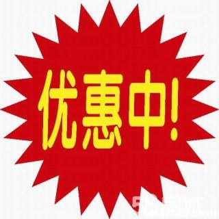 湖塘吾悦广场提供地址快速注册公司变更转让注销价格优