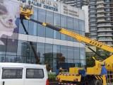 广告牌安装广州海珠高空作业车出租21米广告牌安装作业车出租