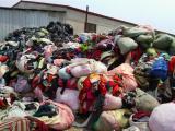 南京舊衣專業回收,南京高價回收衣服鞋子
