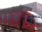 资阳-全国货车出租 价格实惠 长途搬家 大件运输